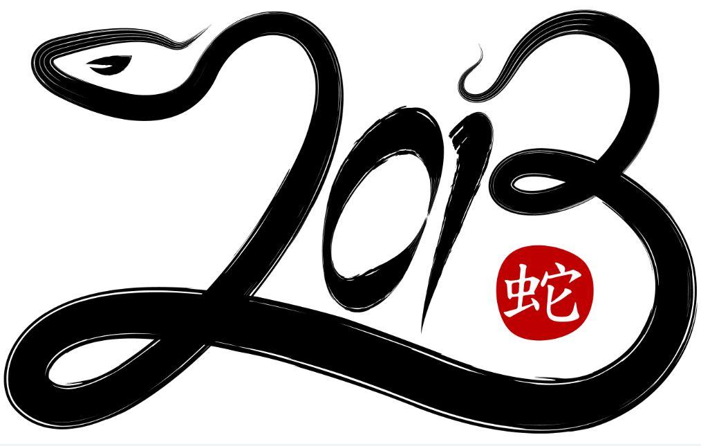 Chinese 2013